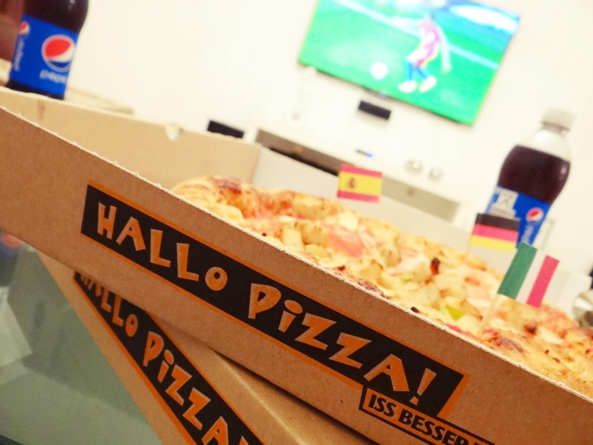 Hallo Pizza Gratis Deal