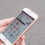 Unterwegs mit der App von Das Telefonbuch